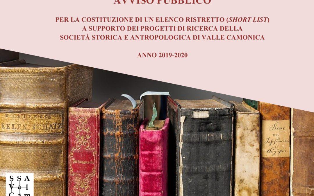 Società Storica e Antropologica: avviso Pubblico per la costituzione di una Short List